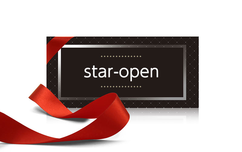coupon-starwifi