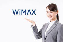 wimax_yasui