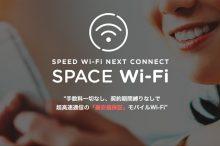 cc_space_wifi
