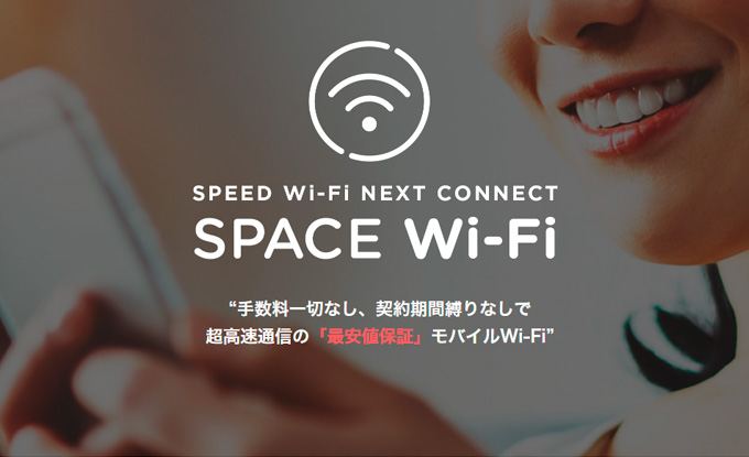 cc_space_wifi