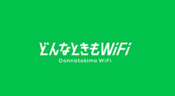 donnnatokimo_logo