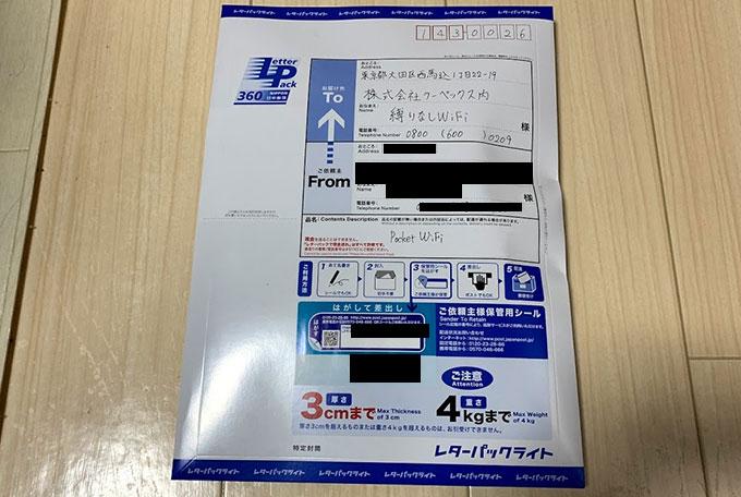 letter_pack2
