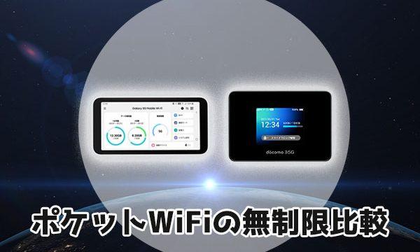 museigen-wifi